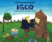 Igor SD-02 9786071610799
