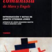 El manifiesto comunista de Karl Marx y Friedrich Engels SD-02 9681685113