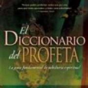 El diccionario del profeta AD-03-9781603742870