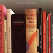 Biblioteca Personal SD-02 9786071612083